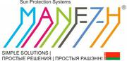 Солнцезащитные системы от производителя Manezh