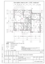 Архитектурный проект за 3-15 дней с выездом архитектора на место